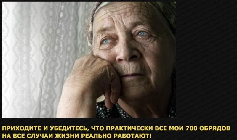 Бабушка ПРАСКОВЬЯ4.jpg