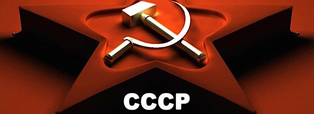 Магия в СССР.jpg