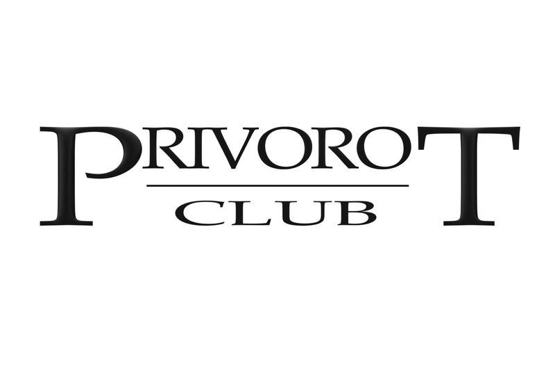 Privorot Club.jpg