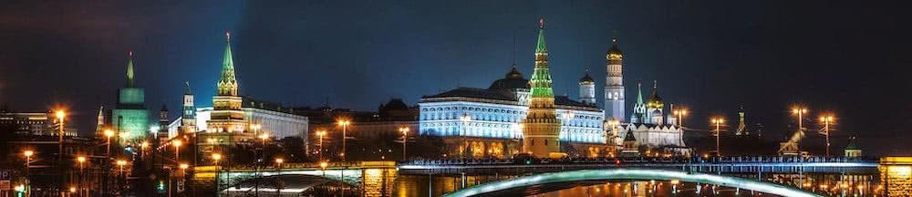Приворот в Москве.jpeg