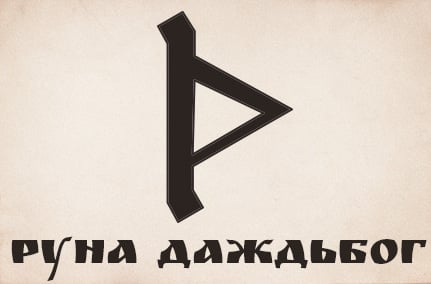 runa-dagdbog.jpg