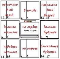 FB_IMG_16.jpg