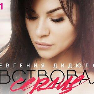 Russian Folk Music That Will Make You Thrill | Приворот клуб