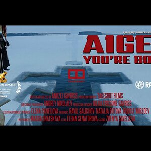 AIGEL – You're Born [Official Music Video]